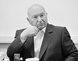 """Лужков рассказал о гигантской сумме, выплаченной Россией Украине """"по пьяни ельцинской"""""""