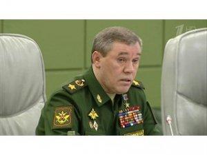 Россия ответила на угрозу США ударить по нашим военным в Венесуэле