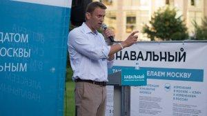 Вопрос о коррупции в рядах Навального спровоцировал хамскую реакцию директора ФБК
