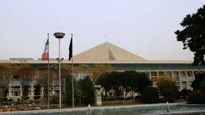 Иранский парламент одобрил проект о признании CENTCOM террористами