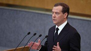 Медведев сообщил, что в России почти 19 миллионов бедных