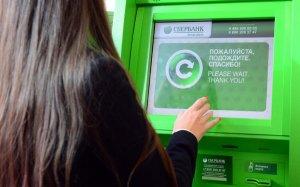 Греф пригрозил ликвидировать банкоматы, если отменят комиссию за снятие наличных