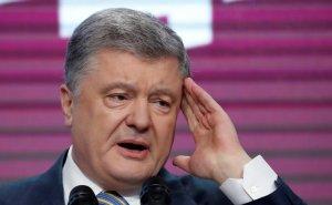 А#ууеть : Порошенко победил лишь в одном регионе Украины по предварительным итогам