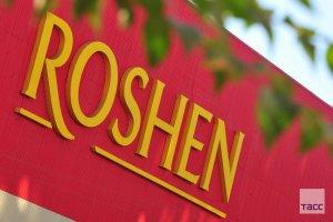 В Киеве подали иск о национализации фабрики Roshen