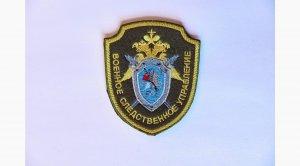 Полковник ФСБ задержан по делу о взятках
