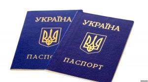 [Пятница] Депутат Рады предложил раздавать в Москве украинские паспорта.