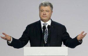 Генеральная прокуратура вызывает президента Петра Порошенко на допрос 7 мая