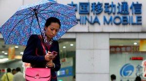Власти США отказали мобильному оператору Китая China Mobile в выходе на свой рынок