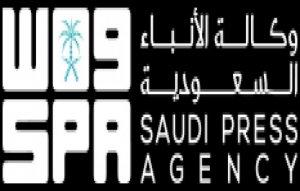 Официально: Министр энергетики осуждает нападение на два танкера Саудовской Аравии, которое угрожает свободе морского судоходства и безопасности поставок нефти потребителям во всем мире