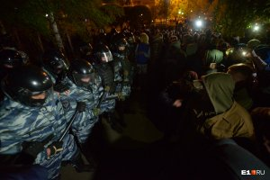 В Екатеринбурге задержали 23 человека на акциях протеста
