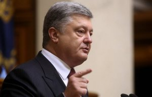 """""""А мене то за що!"""" Порошенко заявил, что дело против него является попыткой снять ответственность с России"""