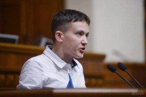Савченко обвинила Порошенко в подрыве арсенала в Балаклее