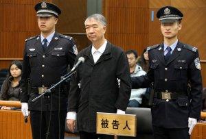 Председатель Верховного народного суда КНР заявил о необходимости отменить принцип презумпции невиновности для чиновников