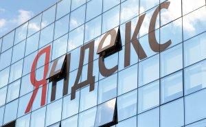 """""""Яндекс"""" подтвердил наличие решения по ключам шифрования для ФСБ"""