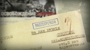 Минобороны раскрыло архивы о том, как встречали Красную Армию в освобожденной Европе