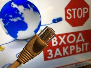 Министр юстиции Александр Коновалов предложил ввести наказание за посещение запрещенных сайтов в интернете