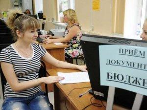 В Госдуме опровергли информацию о сокращении бюджетных мест в вузах