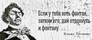 """Единороссам посоветовали """"заткнуть фонтан"""". Общаясь с избирателями, """"не надо их учить"""": люди ждут не совета, а """"ответа за то, что происходит"""" от тех, кто за это обязан отвечать не на митингах"""
