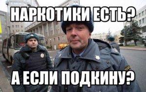 В Ижевске полицейский получил семь лет за подброс наркотиков