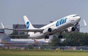 Аварийный борт UTair благополучно совершил экстренную посадку во Внуково