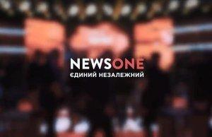 """Генпрокурор Украины нашел у канала NewsOne """"российских владельцев"""""""