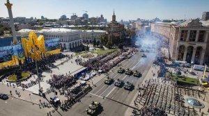 Зеленский отменил военный парад в День независимости Украины из-за его дороговизны