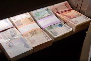 BCG: почти треть частного капитала россиян находится за рубежом