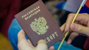 На Западе даже не узнают: В российских загранпаспортах не будет данных о ДНР и ЛНР