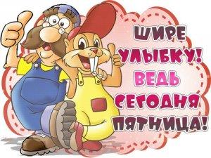 """Пятничное: В МИД Украины назвали """"Северный поток - 2"""" невыгодным для России"""