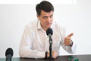 """Лидер """"Слуги народа"""" против амнистии участникам конфликта в Донбассе со стороны ДНР и ЛНР"""