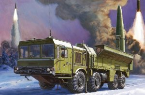 Новейшие технологии России оставили американский гиперзвук в прошлом веке