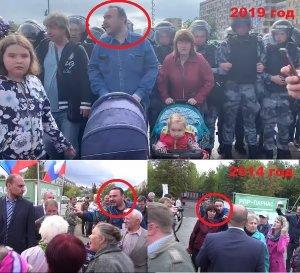 """Как охранник Навального и Касьянова изображал """"мамочку"""" на вчерашнем митинге"""