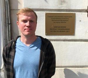В рамках уголовного дела о массовых беспорядках задержан находившийся в розыске Сергей Фомин.