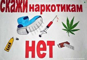 """В Сыктывкаре руководитель организации по реабилитации наркозависимых """"Жизнь без наркотиков"""" попался на употреблении синтетики (...его доставили в медицинское учреждение для оказания медпомощи)"""