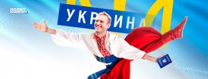У Навального появился шанс стать гражданином Украины