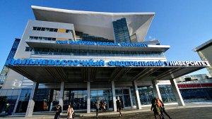 Российские ученые разработали особенный вид бетона для Крайнего Севера