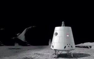 Россия начала подготовку к полету на Луну