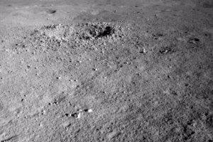 Китайский луноход нашел загадочное вещество на обратной стороне Луны