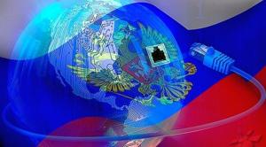 В России начался монтаж оборудования для надежного Рунета (О результатах эксперимента станет известно в середине октября)