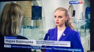 Bloomberg узнал о тайной встрече ученых с Марией Воронцовой по поводу редактирования ДНК