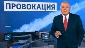 Россия полностью перешла на цифровое телевидение. Во всех регионах официально прекратили аналоговое эфирное вещание