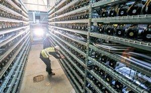 На закрытом из-за санкций заводе Rusal начнут майнить криптовалюту