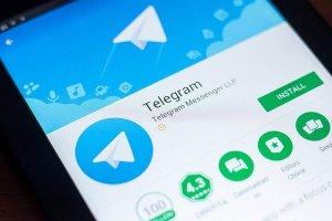 Число пользователей Telegram достигло 1 миллиарда