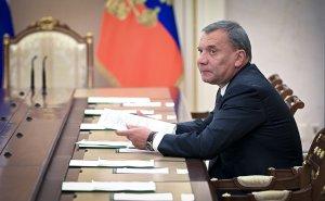 Минэк предложил перевести банки и ТЭК на российский софт и оборудование