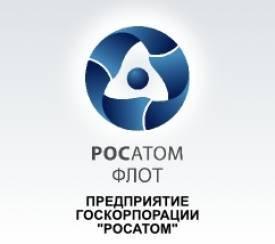 """""""Росатом"""" намерен стать одним из крупнейших морских перевозчиков в мире"""