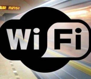 [#чтотамухохлов] В столичном метро появится Wi-Fi