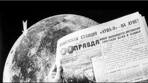 Россия запланировала запуска космического аппарата на Луну на 1 октября 2021 года