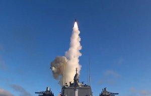 """Источник: гиперзвуковую ракету """"Циркон"""" примут на вооружение в 2022 году"""