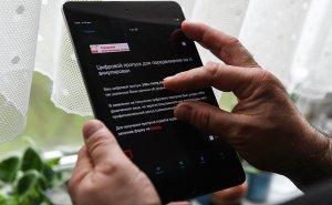 Платформа выдачи цифровых пропусков появится в 21 регионе России.