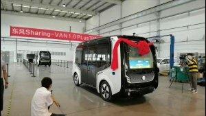Первый беспилотный автомобиль L4 с технологией 5G в Китае вступил в серийное производство